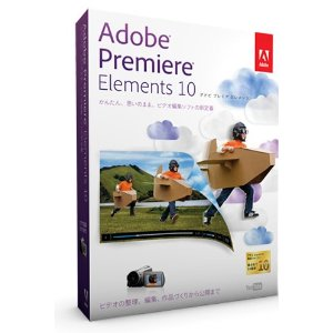 Adobe Premiere Elements 10  Windows Macintosh ()